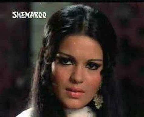 perfomaxx youtube watching hindi picture 18