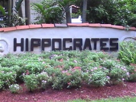 hippocrates health insute of boston ma picture 1