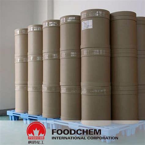 arginine suppliers in the philippines picture 1
