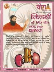 painl sex gel in hindi picture 6