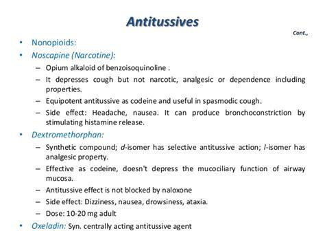 cough suppressents picture 2
