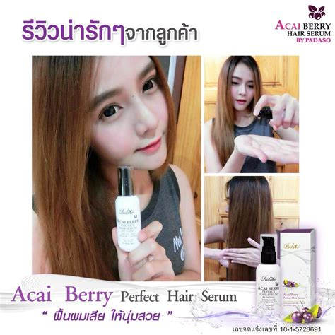 acai berry grey hair picture 5