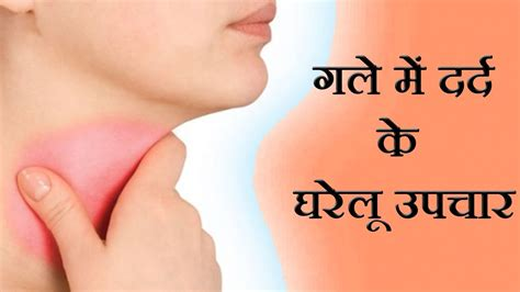 treatment lady loose breast tips picture 13