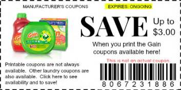 gain coupons picture 1