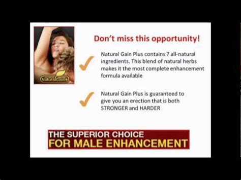 where can i buy natural gain plus in picture 15