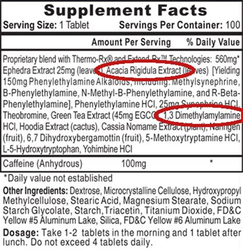 hydroxycut with ephedra picture 9
