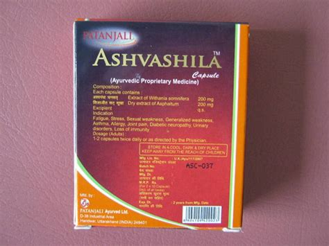 ashwashila side effects picture 6