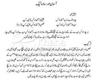 coffee information urdu picture 2