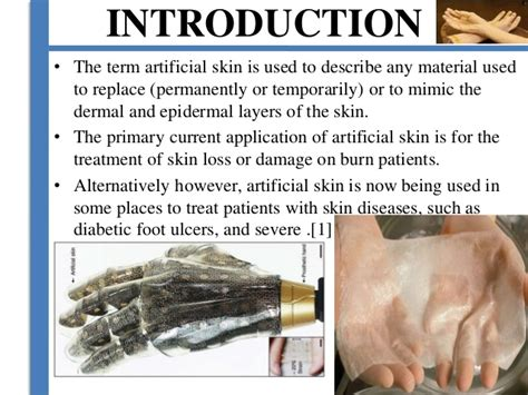 artificial skin picture 13