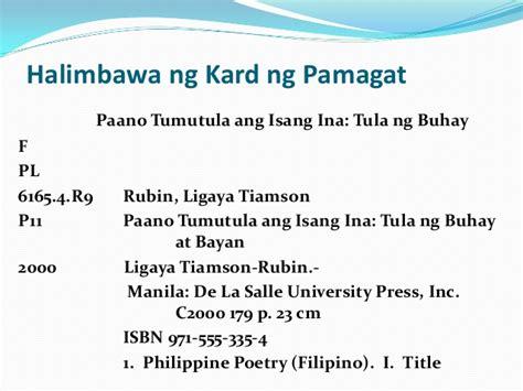 medical example ng konseptong papel sa filipino picture 3