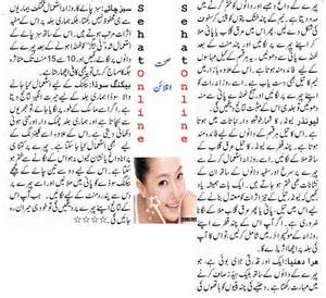treatment for pimples and acne in urdu by picture 3