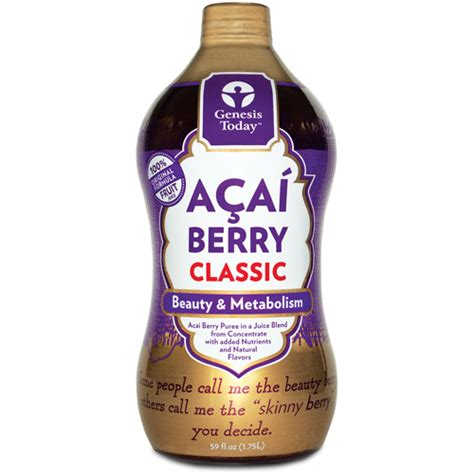 what local health store has acai berry juice picture 4