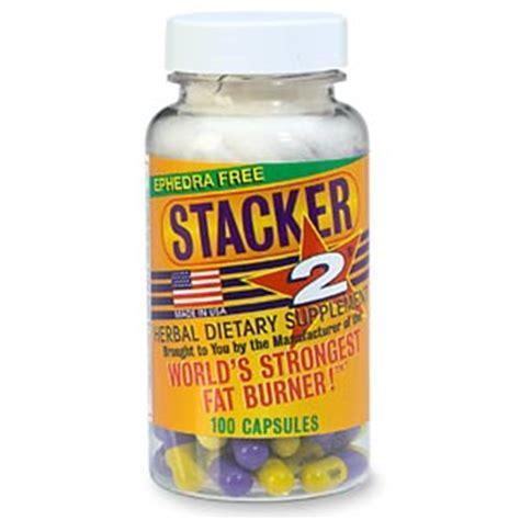 stacker diet pills picture 2