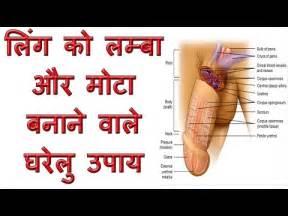 sex enhancement kaise badhaye in hindi picture 14