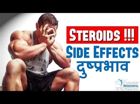 total testosterone side effects picture 5