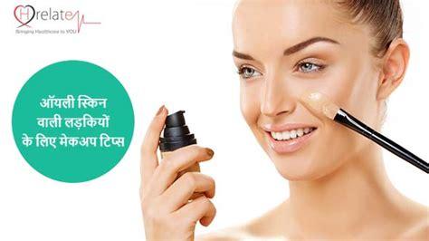 face hair remove ke liye tip picture 4