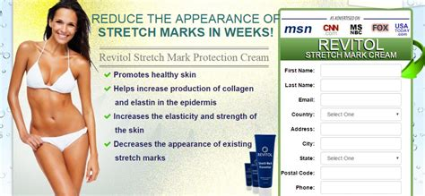 cost of revitol stretch mark picture 15