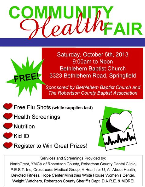 free health screening in broward county 2013 picture 14