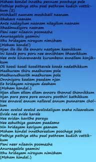 lyrics ����� ����� picture 6