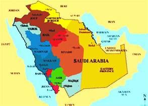 al sudia in the madicine. in the list picture 5