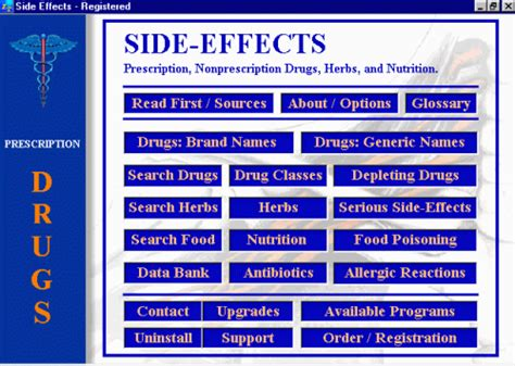 natural testosterone booster supplements side effects picture 7