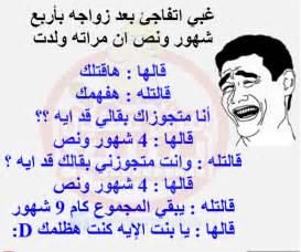9hab tunisia picture 9