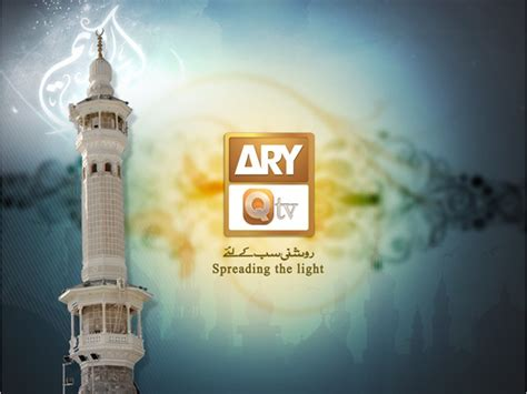 ary qtv medicine advertisement for weight loss picture 1