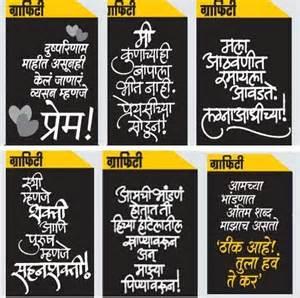 first zavazavi tips in marathi picture 1