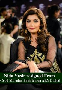 nida yasir program on ary morning show about picture 2