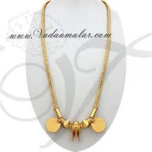 buy gold h online picture 2