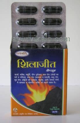 patanjali ayurvedic sex medicines picture 17