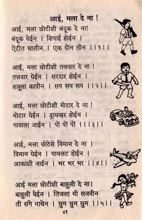 acai ani mulga sexy story in marathi picture 12