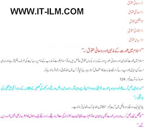 surbex z k faide female in urdu picture 14