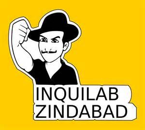 detail in urdu long picture 5
