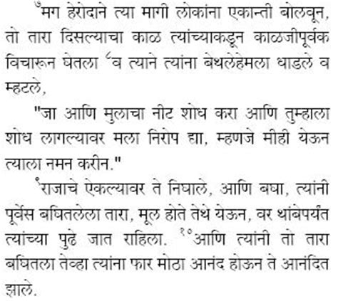sexual story in marathi picture 6