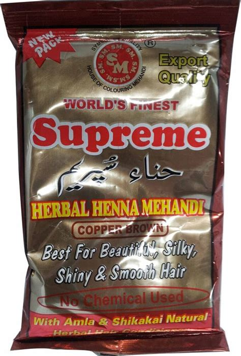 supreme herbal henna picture 1