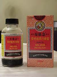 where to buy nin jiom pei pa koa.in picture 12