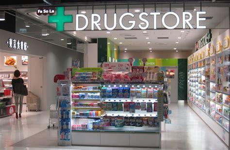drugstore picture 10