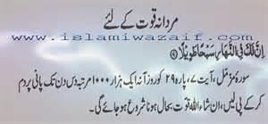 desi medicine for men power picture 2