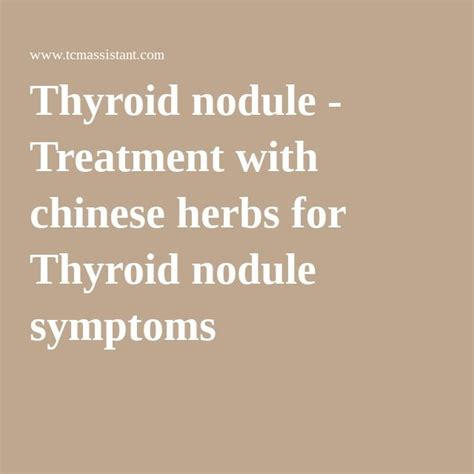 herbs to heal thyroid cyst picture 2