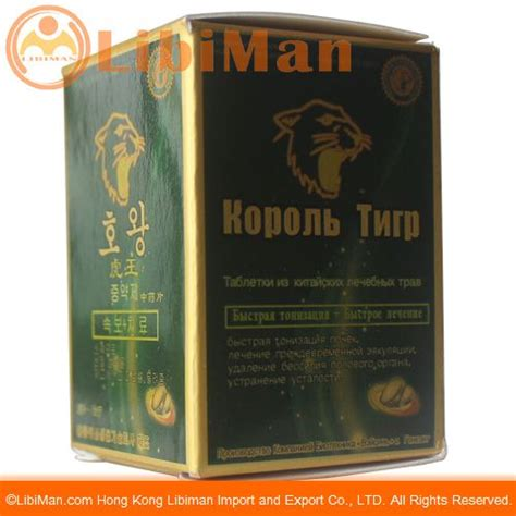 chinese herb happy king capsule picture 7