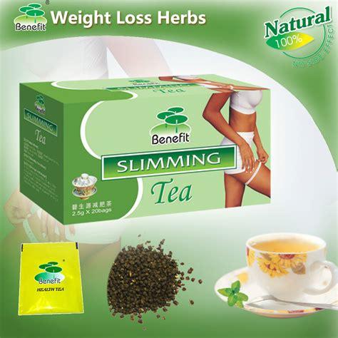 kaya palat ayurvedic powder for weight lossu picture 7