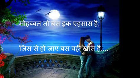 ayurvedic sex power in hindi picture 1