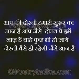 4.5 month k ki care in hindi picture 3