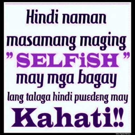 quote para sa mga taong makapal ang mukha picture 7