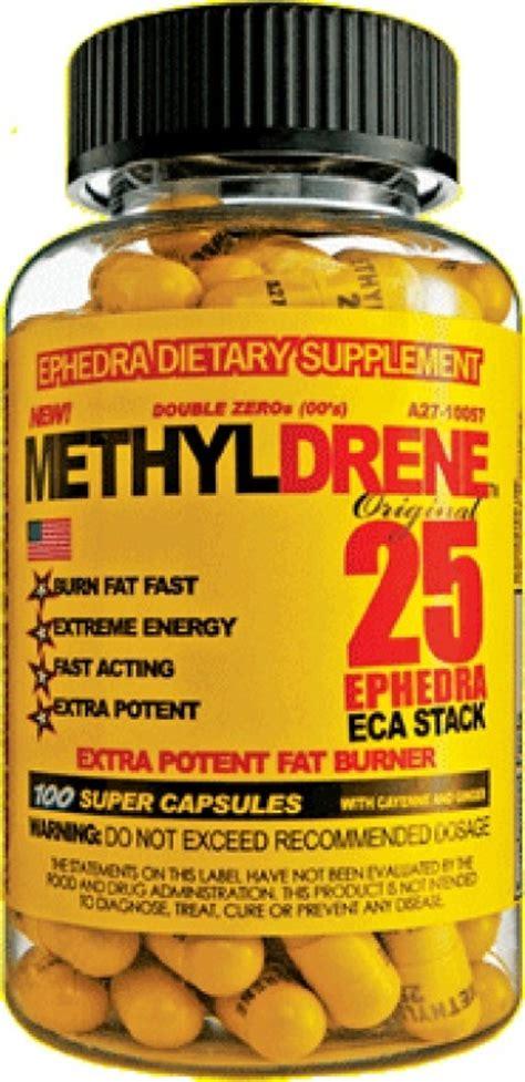 buy methyldrene picture 3