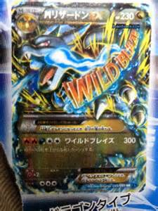 can buy virility ex in japan? picture 19