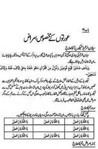 chehre k garhe door karne k lye urdu picture 13