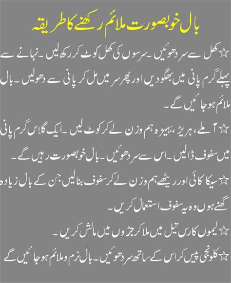 female vegina problem urdu tips picture 13