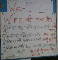 sale ki wife or me picture 7